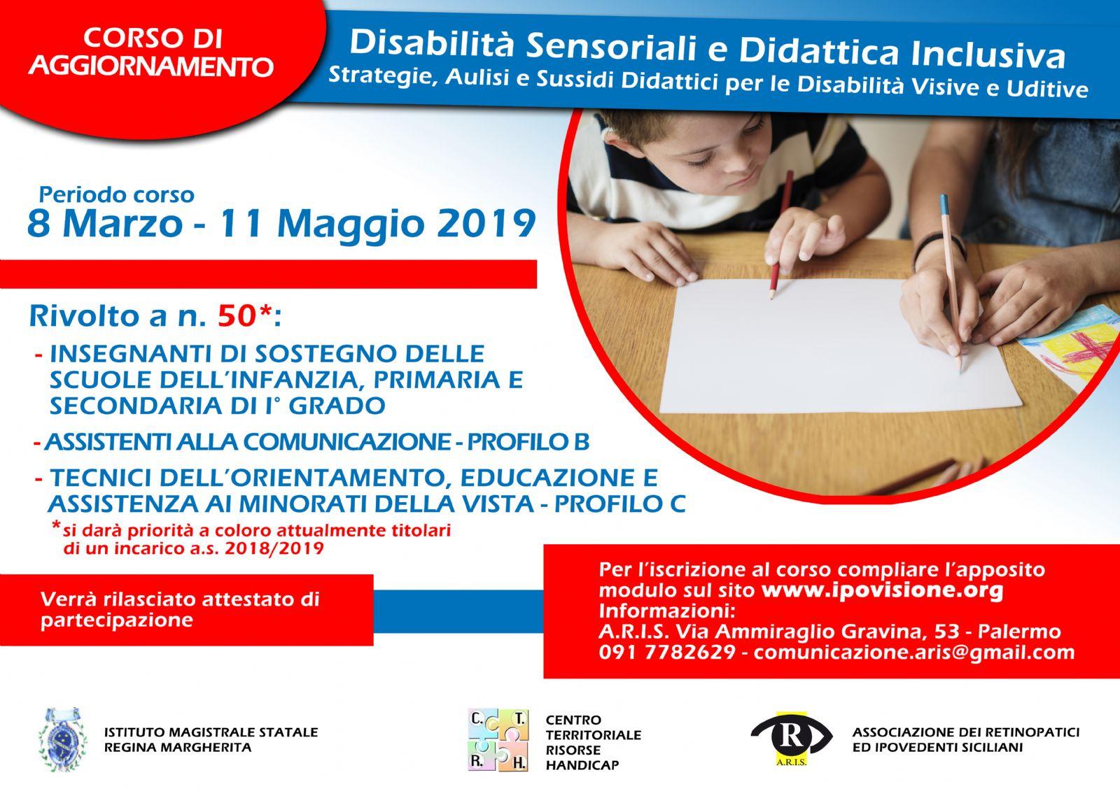 Corso di Aggiornamento - Disabilità Sensoriali e Didattica Inclusiva
